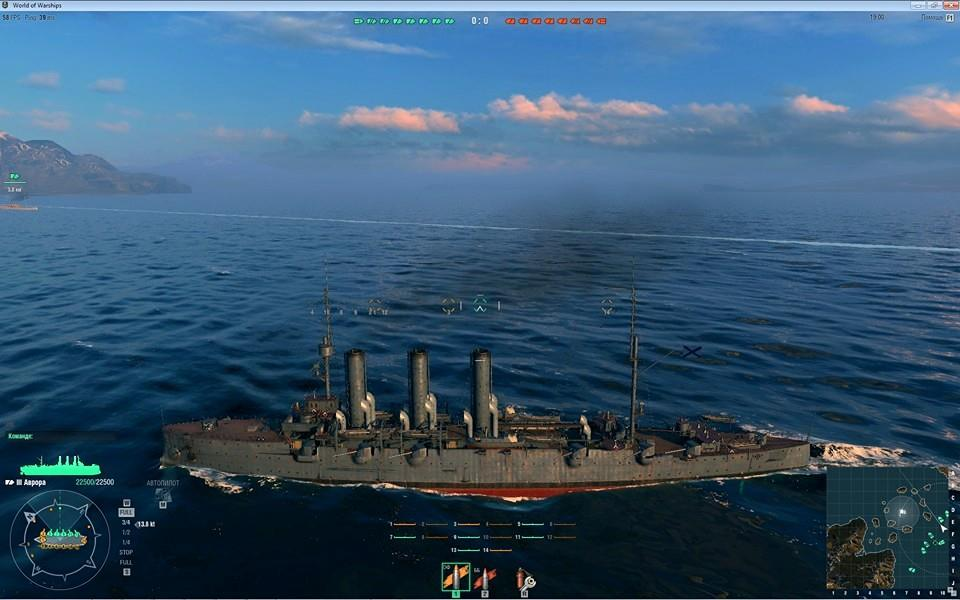 World of Ships - Wargaming