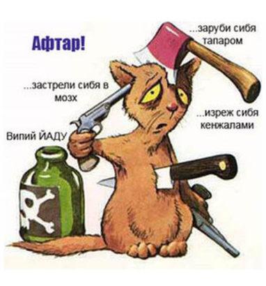 Падонкаффский язык олбанский