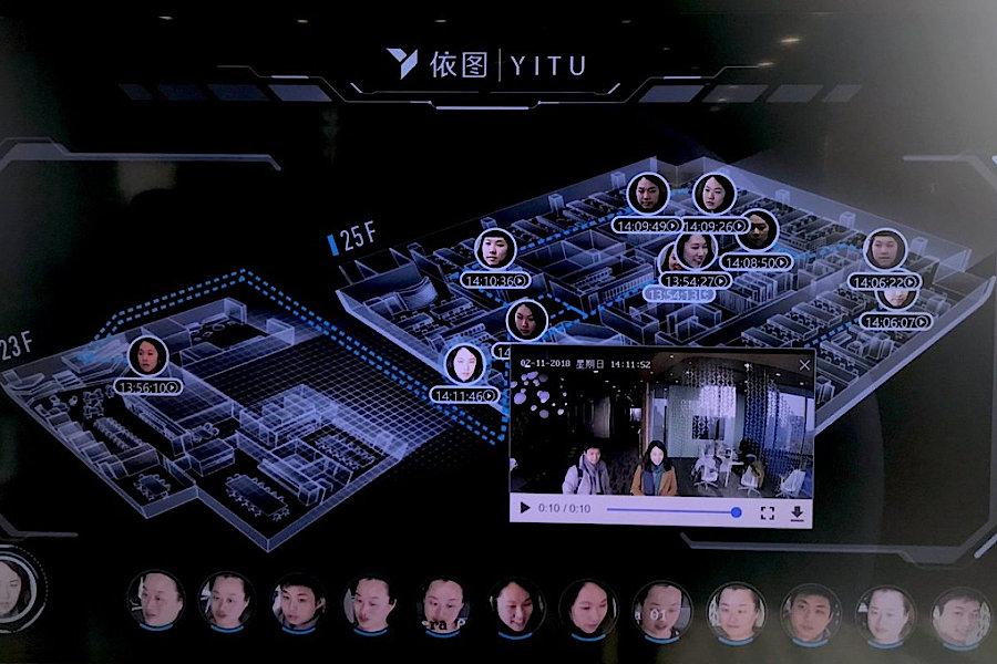 Система распознавания лиц Yitu следит и за сотрудниками, и за гостями