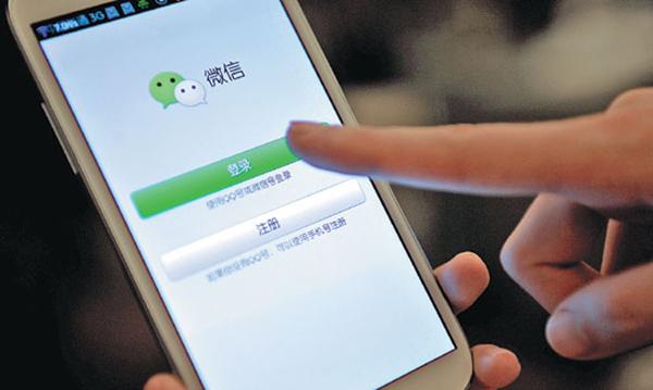 Популярное в Китае приложение WeChat — не просто мессенджер